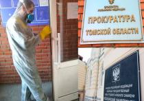 Хамский произвол чиновников: журналисту «МК в Томске» грозит штраф за правду