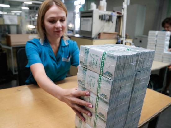 С начала пандемии ФНБ разбух от денег