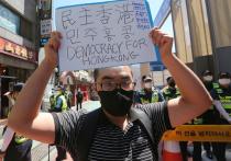 Китай готовится к войне из-за Гонконга и Тайваня