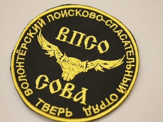 3 июня в Бологовском районе Тверской области пропала 38-летняя женщина