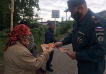 Инспекторы Госпожнадзора Тувы напомнили жителям о правилах безопасности