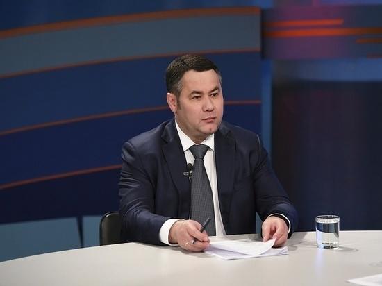 4 июня в 21:00 губернатор Игорь Руденя в новь ответит на актуальные вопросы жителей Тверской области в прямом эфире на телеканале «Россия 24»