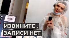 В Подмосковье открылись парикмахерские: аншлаг, записи нет