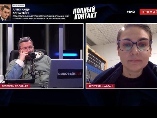 Выгоняя соведущую Шафран, Соловьев 33 раза повторил: