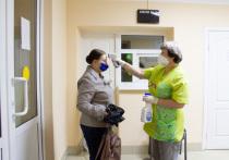 «Врача ждали?» Как работает хабаровская поликлиника №15 в пандемию