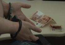 В Архангельске задержали подозреваемого в сбыте поддельных купюр