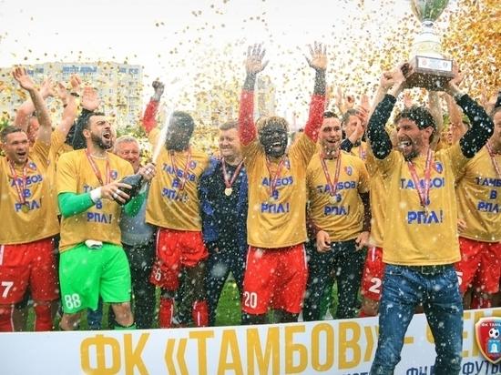 "ФК ""Тамбов» может сняться с чемпионата"