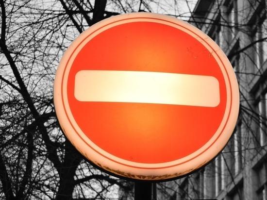 На Твардовского в Смоленске частично перекрыты два участка дороги