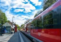 Германия: отмена или возврат билетов на автобус, поезд или самолет после снятия предупреждения о поездках