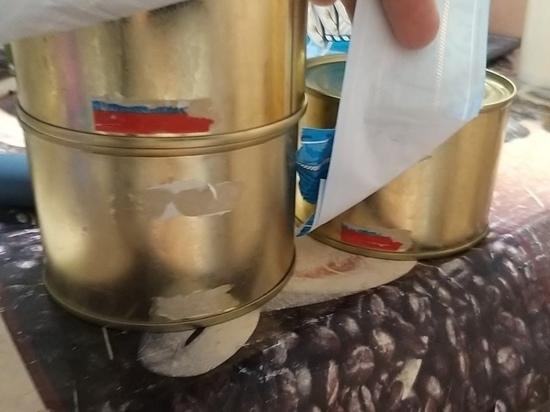 В детские продуктовые наборы в Кронштадте попала неизвестная рыба