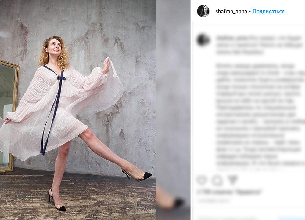 Соловьев со скандалом выгнал соведущую программы Анну Шафран: фоторазборки