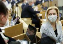 В Госдуме РФ доработают законодательство о медицинских отходах