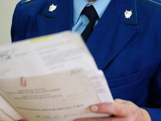 Чебоксарская прокуратура требует от потребкооператива вернуть деньги 82-летней пенсионерке