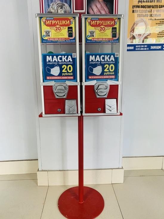 В псковском ТЦ на входе появились автоматы по продаже масок