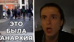 Россиянин запечатлел на видео самый страшный день беспорядков в США