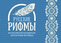 Жителям Чехова предложили прочитать знаменитые произведения