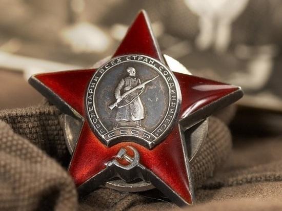 Орден Красной Звезды вернут родственникам героя-серпуховича