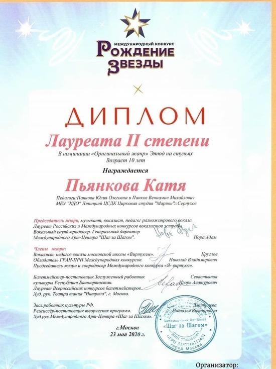 Юную циркачку из Серпухова заметили на Международном конкурсе