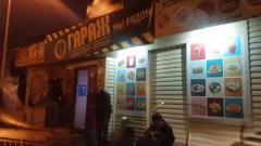Ночную работу бара сняли жители Магадана