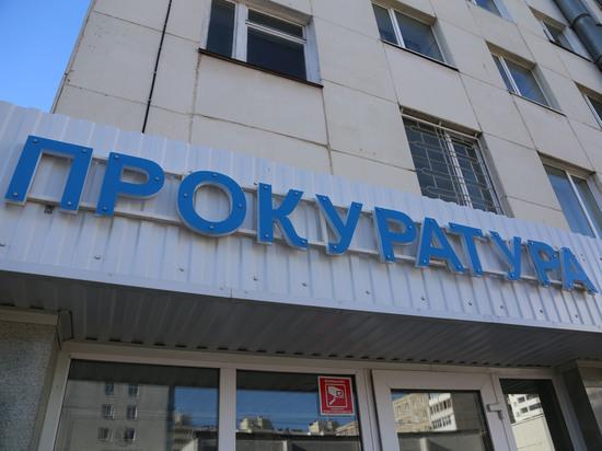 Прокурору Башкирии прочат новых замов
