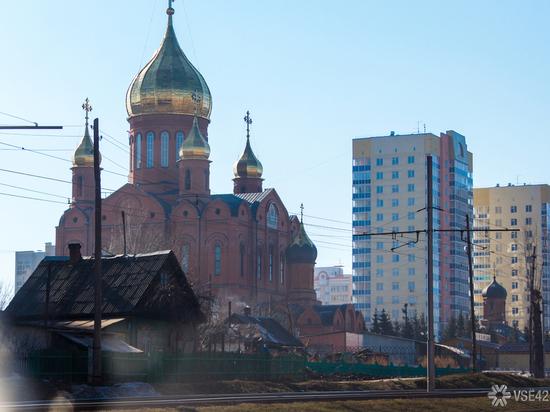 Кузбассовцам разрешили посещать храмы