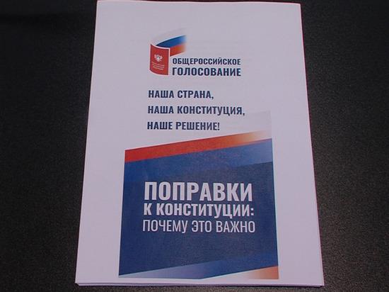 Жители Ивановской области смогут высказать свое мнение по поправкам в Конституцию страны на 759 участках