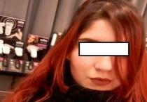 Несовершеннолетнюю екатеринбурженку, которую искали 4 дня, нашли в ТЦ