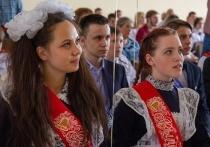 5 июня в кировских школах проходит Последний звонок: впервые – онлайн