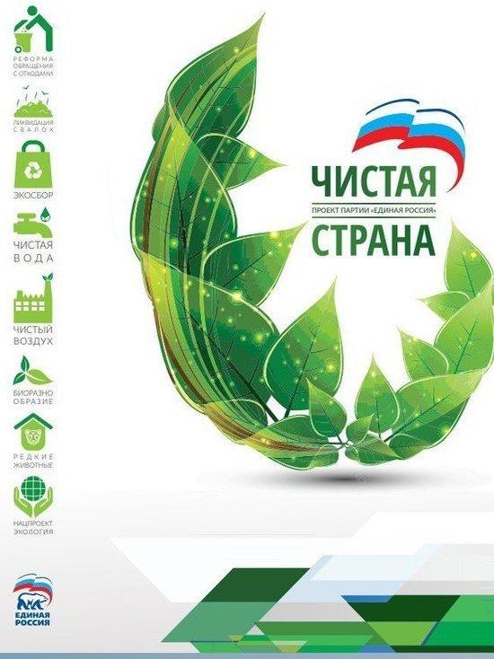 В Ивановской области не смотря на коронавирус реализуется нацпроект «Экология»