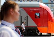 В Тверской области изменится расписание электричек из-за Дня России