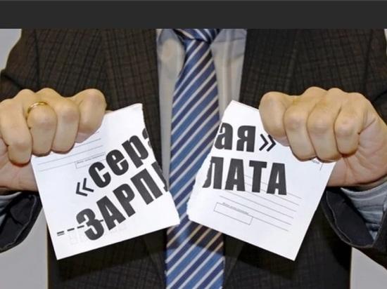 50 оттенков «серой» зарплаты: костромские ювелиры выдумывают всё новые способы обмануть своих работников и государство