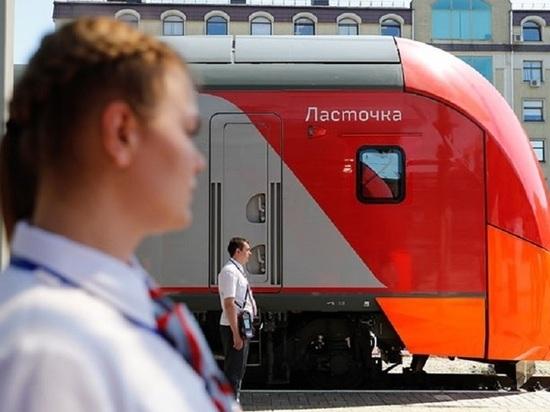 В Тверской области из-за празднования Дня России будут внесены изменения в расписание движения пригородных поездов