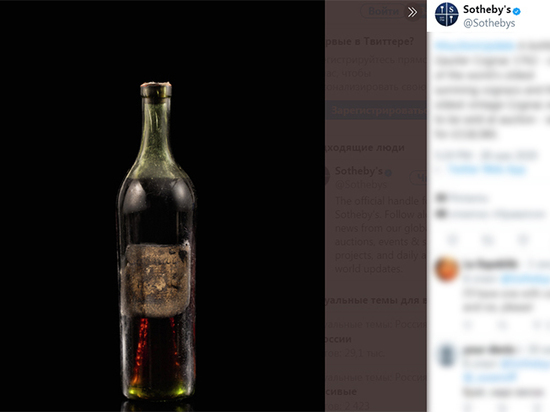 Бутылку уникального коньяка 1762 года продали за 150 тысяч долларов
