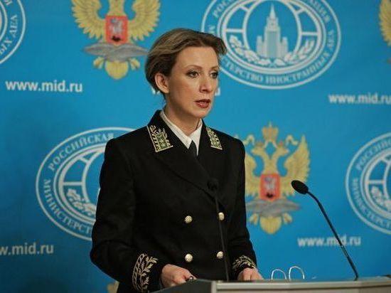 Захарова оценила заявление японского политолога о «возвращении Курил»