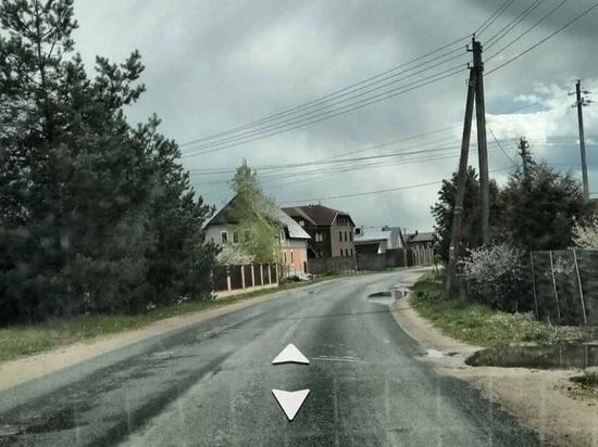 От Корытово до Пристани не будет тротуаров, зато появится свет