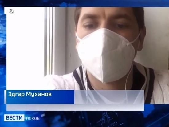 Пскович, узнавший о своем ковид-диагнозе: В душе, конечно, маленько присел