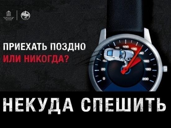 В Серпухове и Пущино стартовал социальный раунд по безопасности движения