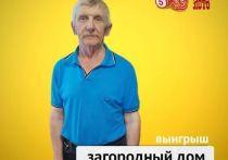 Пскович выиграл в лотерею 600 тысяч рублей