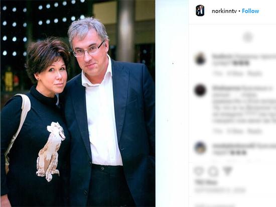 Телеведущий Андрей Норкин сообщил о смерти жены