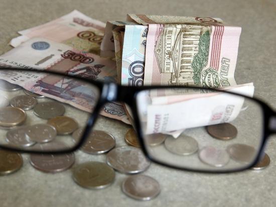 """Пенсионерам начали навязывать грабительский """"перерасчет пенсий"""""""