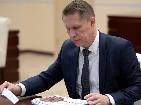 Мурашко пообещал привиться от коронавируса