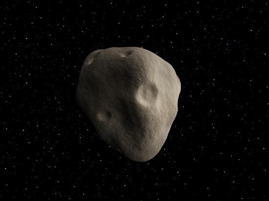 Опасный астероид размером с три футбольных поля пролетит 6 июня рядом с Землей