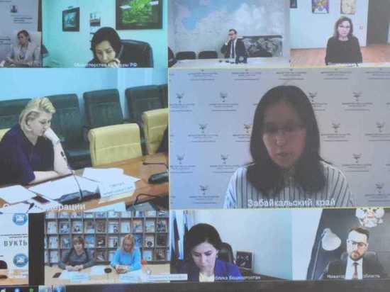 Цымпилова рассказала о миллионных потерях в сфере культуры в Забайкалье