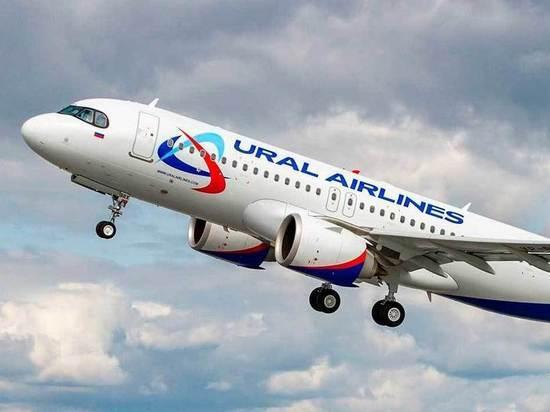 Второй льготный кредит в рамках программы господдержки получили «Уральские авиалинии»