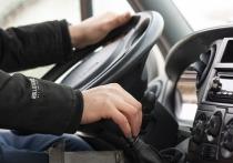 Минздрав передумал заставлять всех желающих получить водительские права непременно сдавать анализы на хронический алкоголизм - теперь это придется делать лишь тем, кого в алкоголизме в ходе личного приема заподозрит врач-нарколог