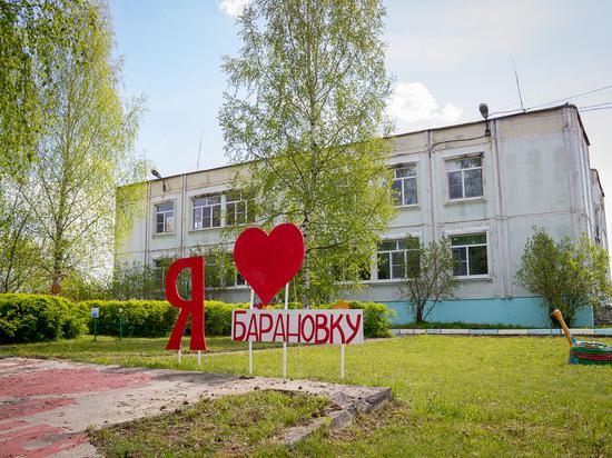 В Лихославльском районе все руководители образовательных организаций, учреждений культуры уделяют большое внимание благоустройству территорий