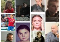 ТОП-10 знаменитостей родом из Рязанской области