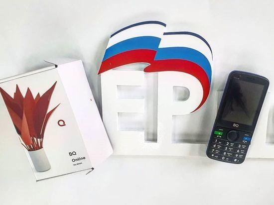 Ветеранам войны в Бурятии выдадут мобильные телефоны от «Единой России»