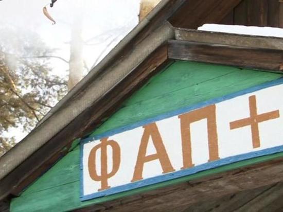 Жителей села в Забайкалье лечат в здании бывшей администрации