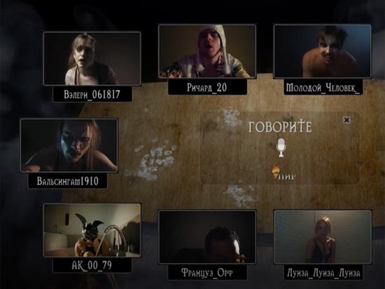 Театр Виктюка показал онлайн-премьеру «Пира во время чумы»